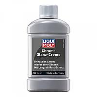 Полироль для хрома LiquiMoly Chrom-Glanz-Creme, 0.25 л.