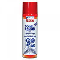 Универсальный очиститель Liqui Moly Schnell-Reiniger   0.5 л.