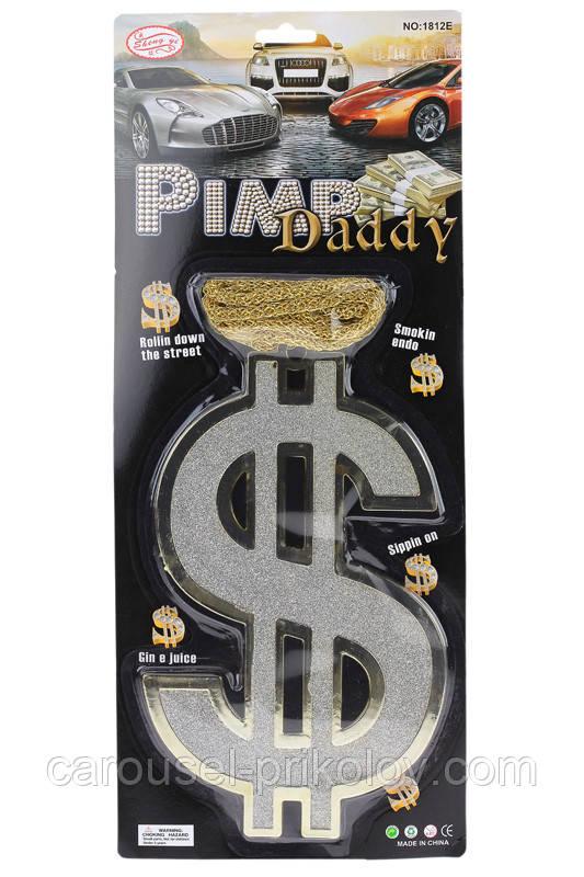 Доллар гигант на цепочке