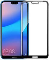Захисне скло 5D (Full Glue) Huawei P20 Lite Чорний