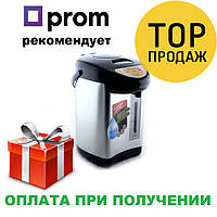 Чайник Термопот MS 5L 5л Чайник электрический Domotec, Электрочайник 5 литров, Чайник из нержавейки термос