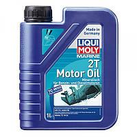 Масло для 2-тактных лодочных моторов LiquiMoly MARINE 2T MOTOR OIL 1 л.