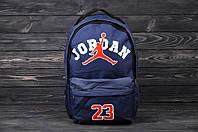 Рюкзак спортивный / городской Jordan / Джордан в стиле