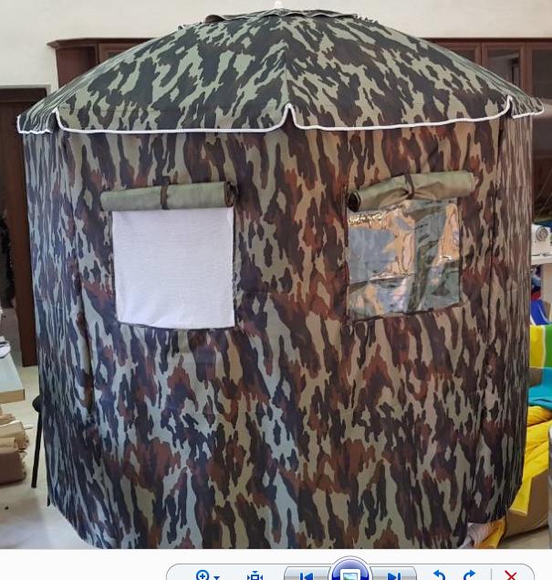 Рыболовная палатка-зонт