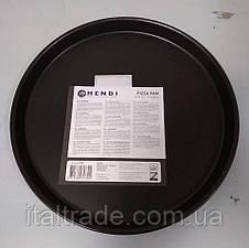 Форма для пиццы Hendi 617 304 (320 мм), фото 2
