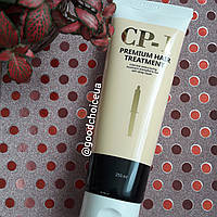 Протеиновая маска для волос Esthetic House CP-1 Premium Hair Treatment 250 мл