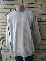 Свитер мужской теплый очень большие размеры VAMENT, Турция