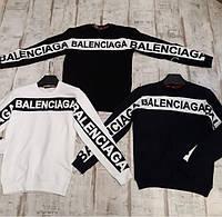 Кофта мужская Balenciaga D3853 белая