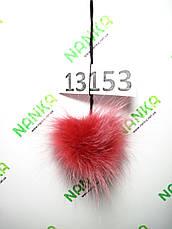 Меховой помпон Енот, Св. Винный, 6 см, 13153, фото 2