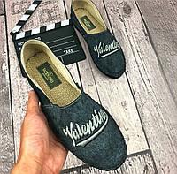 Эспадрильи мужские Valentino D3892 темно-синие