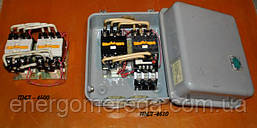 Пускатель магнитный ПМА 4510 220В, фото 2