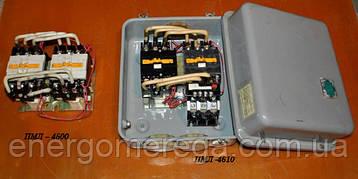Пускатель магнитный ПМА 4610 220В, фото 2