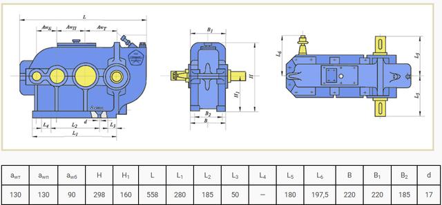 Габаритные размеры редуктора ВК-350 чертеж