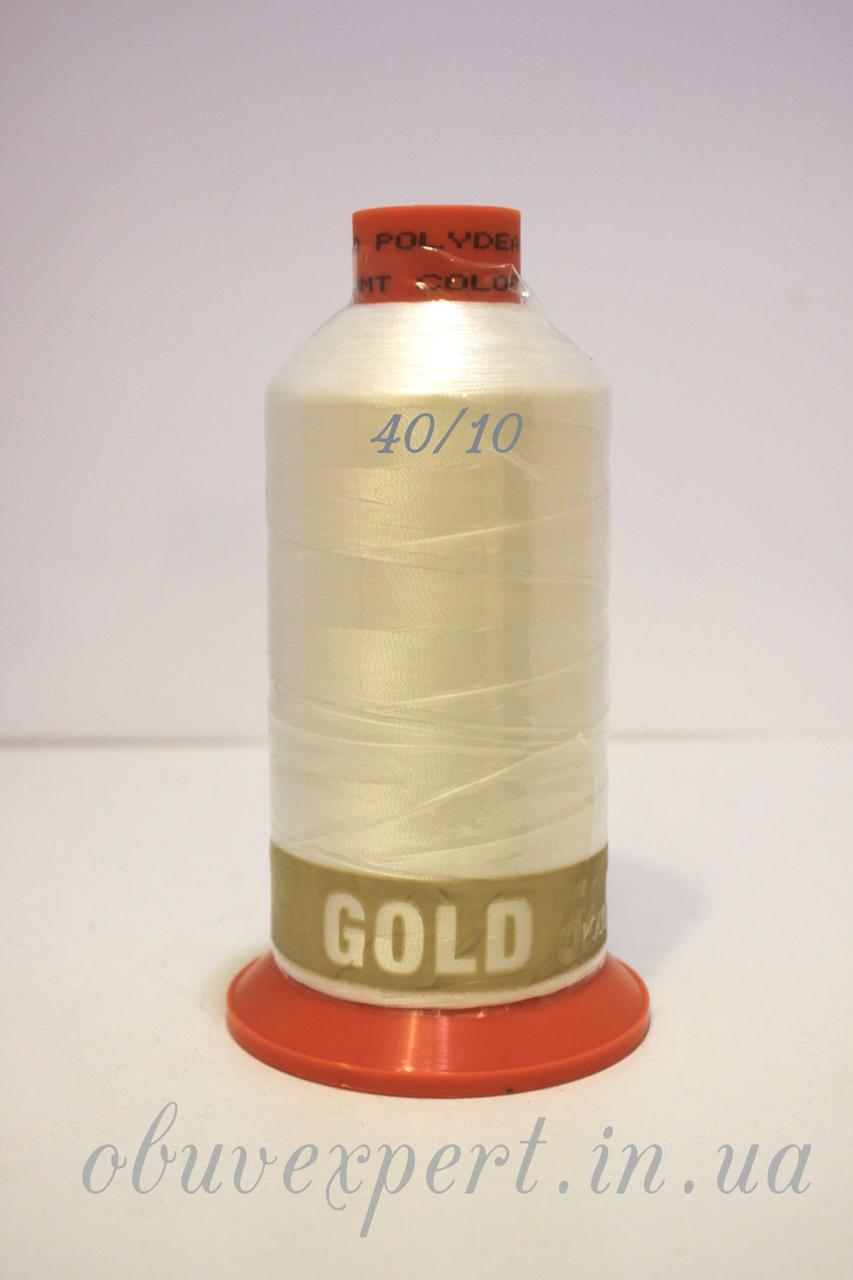 Швейная нить Gold Polydea 40 № 10, цв. белый