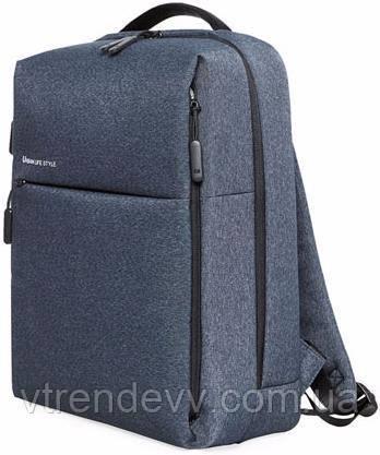 Рюкзак для ноутбука Xiaomi Minimalist Urban