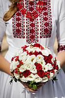 Букет невесты №37, фото 1