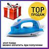 Паровой Утюг Domotec 1200Вт MS-2289 Тефлоновое покрытие