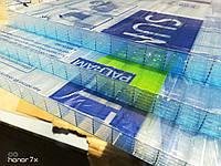 Полікарбонат стільниковий багатокамерний SUNLITE 7-Wall 6H 10 mm Clear (прозорий), фото 1