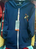 Спортивний костюм Муха, фото 2