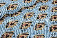 """Ткань хлопок """"Собачки в очках"""" на бирюзовых полосках №1157"""
