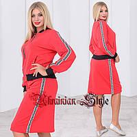 Молодежный батальный повседневный женский  костюм с  юбкой. 2 цвета!, фото 1