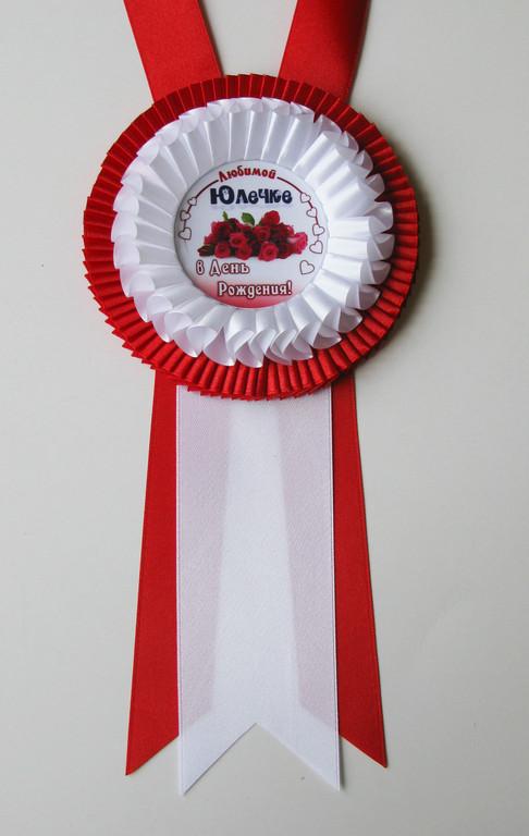 Медаль «Выпускник 2019» — «Золушка».