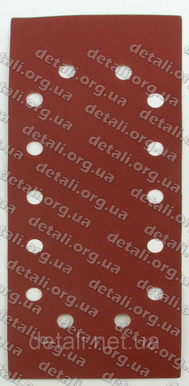 Шлифовальная бумага 115*280 SP240 SLM (10 шт)