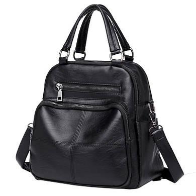 Сумка-рюкзак Adel OL