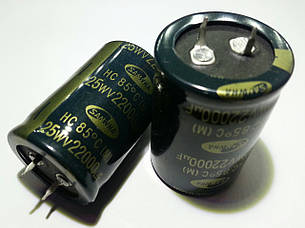 22000mkf - 25v  HC 30*40  SAMWHA, 85°C
