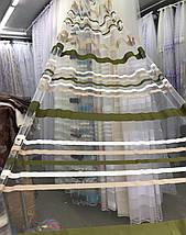 Фатиновая тюль ZAMBAK цветная, фото 3