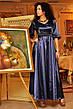 Платье фонарик атлас в пол , фото 2