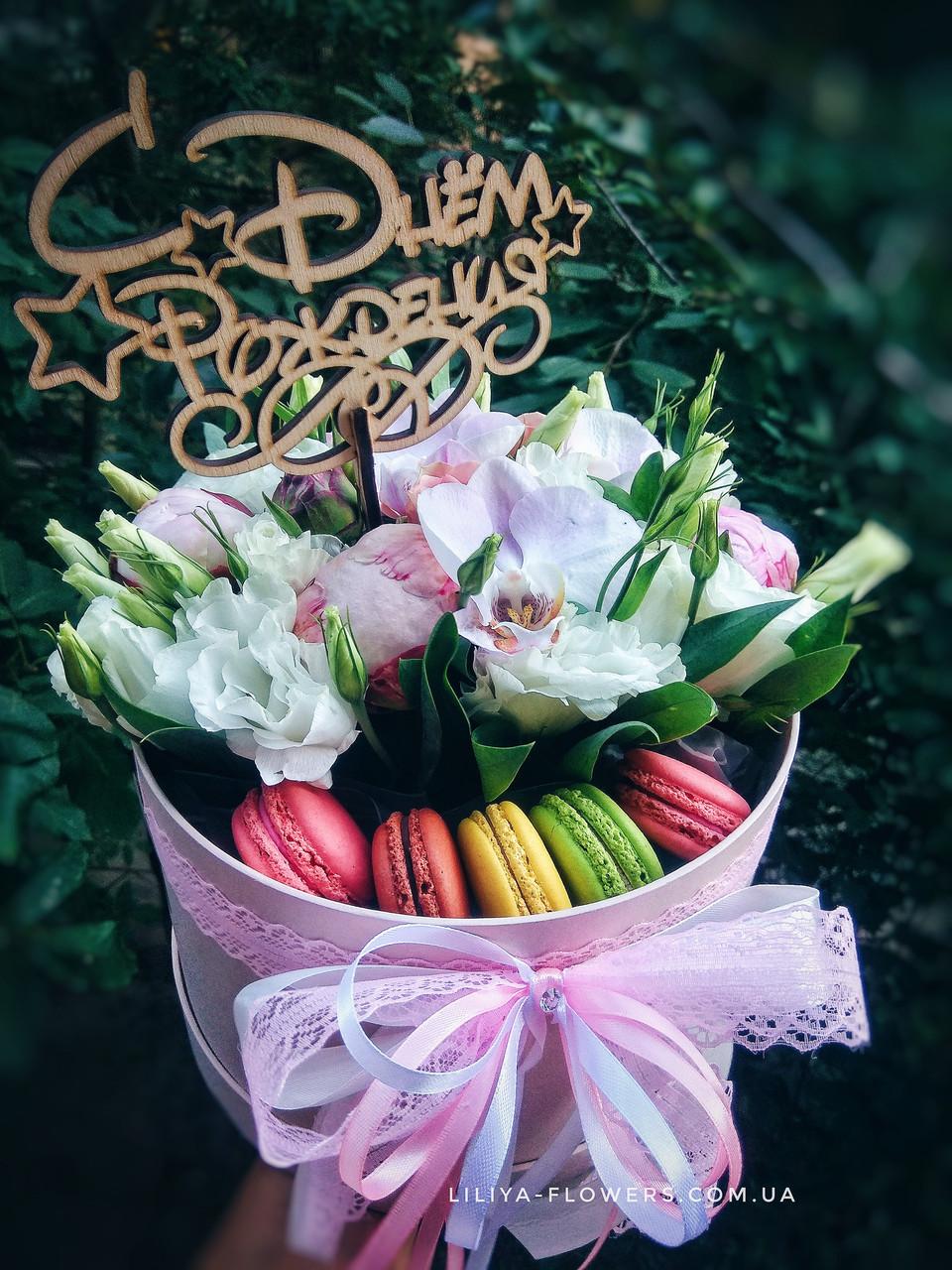 Добрым, открытки с днем рождения цветы в коробке