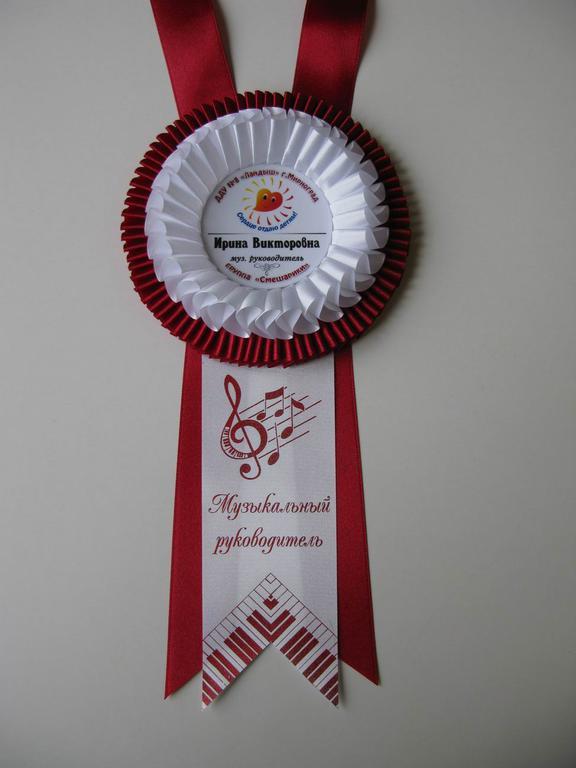 Медаль «Выпускник 2019» — «Золушка» с надписью.