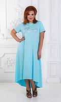 Платье Голубое Лето 50-52,54-56