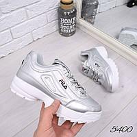 Кроссовки женские Fila Raptor серебро 5400 спортивная обувь, фото 1