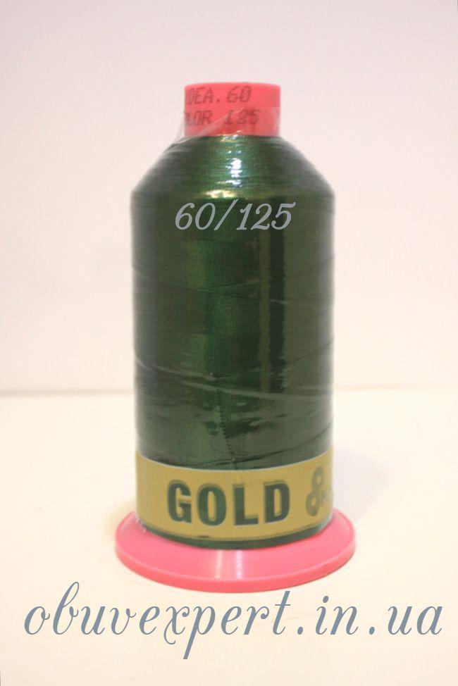 Швейная нить Gold Polydea 60 № 125, цв. зеленый