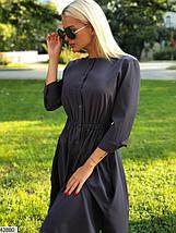 Демисезонное платье миди рукав три четверти полуоблегающее на резинке серое, фото 3