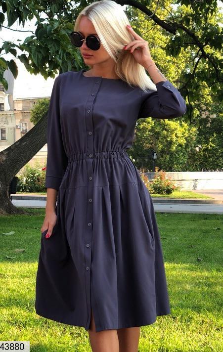 Демисезонное платье миди рукав три четверти полуоблегающее на резинке серое