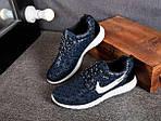 Кроссовки Nike Roshe Run Metric (синие), фото 4