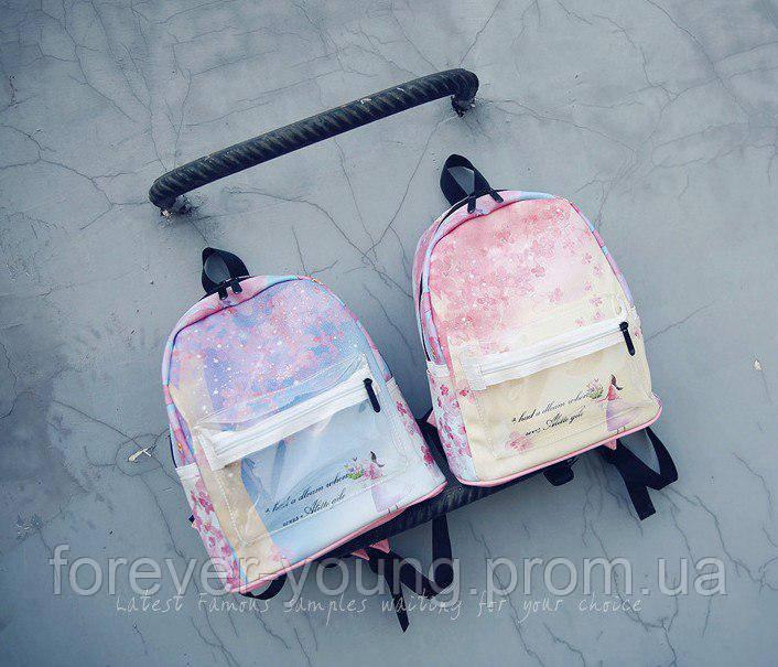 442a0e8046c7 Рюкзак кожзам с прозрачным карманом розовый и голубой - Интернет-магазин