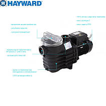 Насос Hayward SP2507XE111 EP 75 (220В, 11.5 м³/час, 0.75HP), для бассейнов объёмом до 46 м3, фото 3