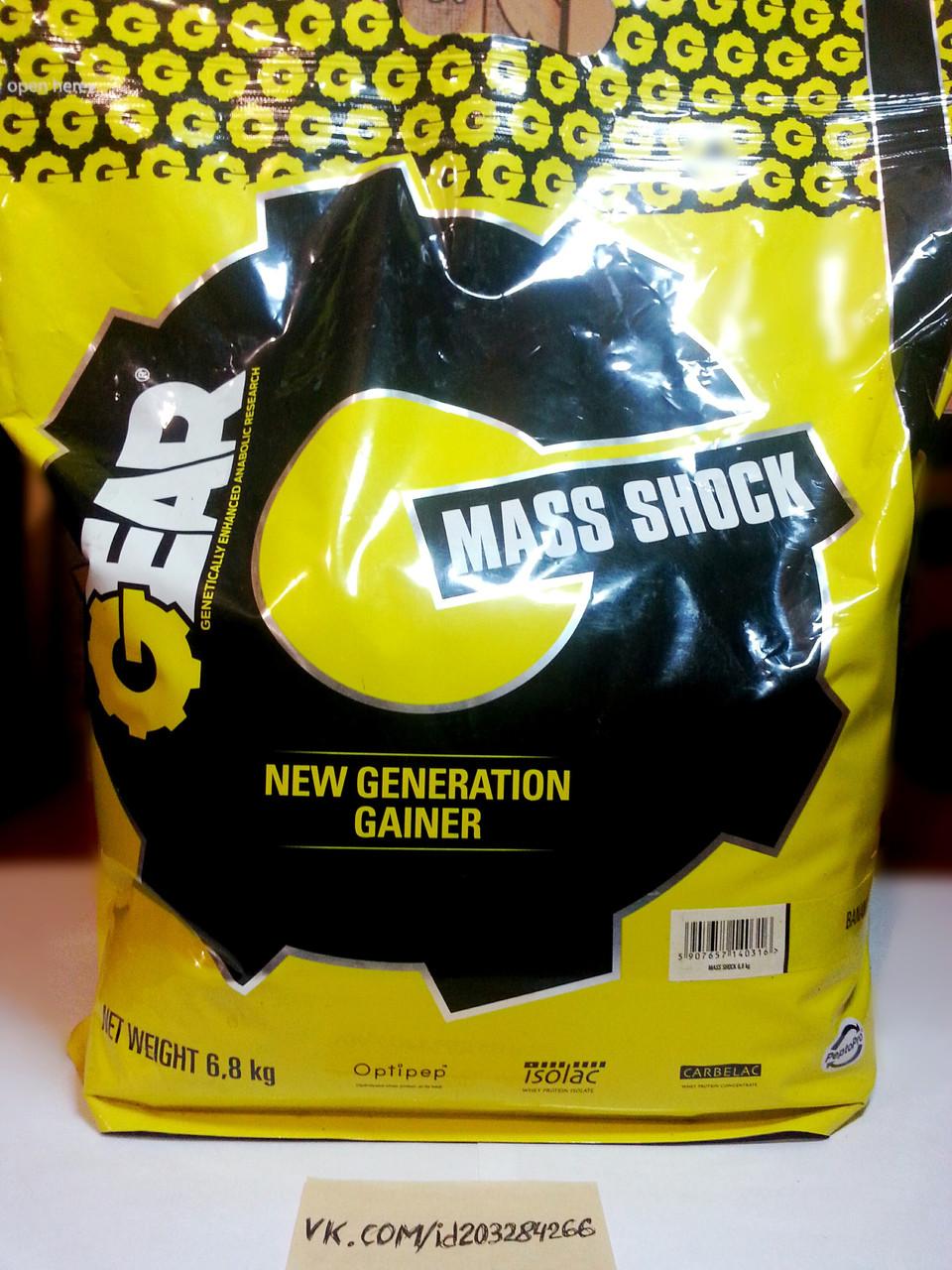 Gear Mass Shock 6800г
