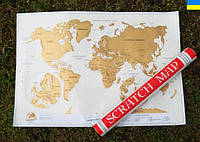 Scratch map: настенная Scratch -карта в подарочном тубусе (На Русском)