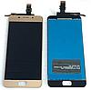 Дисплей (экран) для Asus ZenFone 3s Max (ZC521TL)/Pegasus 3s + тачскрин, золотистый
