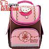 Рюкзак школьный каркасный Kite Hello Kitty HK18-501S, фото 2