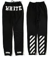 Чёрные трикотажные штаны Off White logo | Стильные