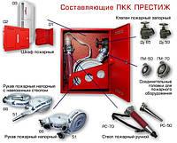Пожарный кран-комплект (плоский рукав), Одесса