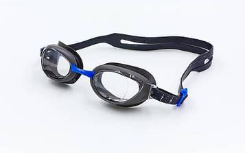 Окуляри для плавання Speedo Aquapure
