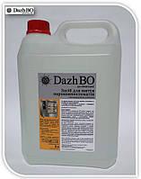 Моющее средство для пароконвектоматов ДажБО  Professional 5л