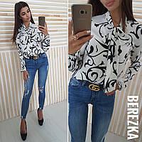 5b7ff848008 Блузы шелковые в Украине. Сравнить цены